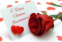 цветы c доставкой по Москве